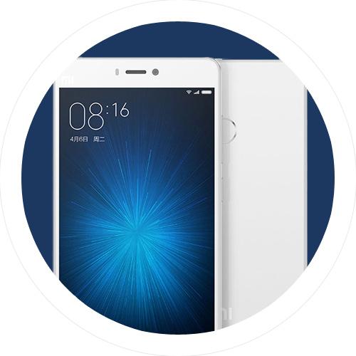 store-mi4s-white