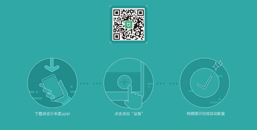 wifi2fangdaqig_11