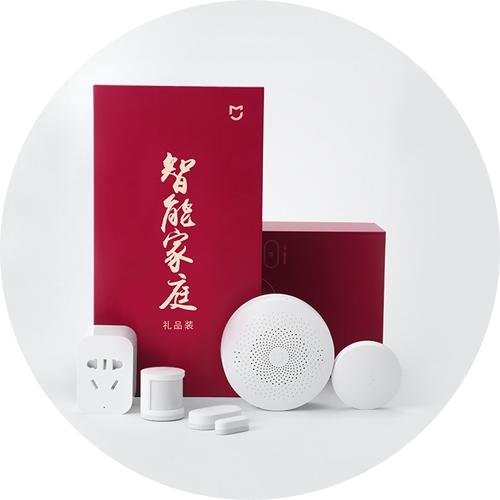 store-smart-home-kit