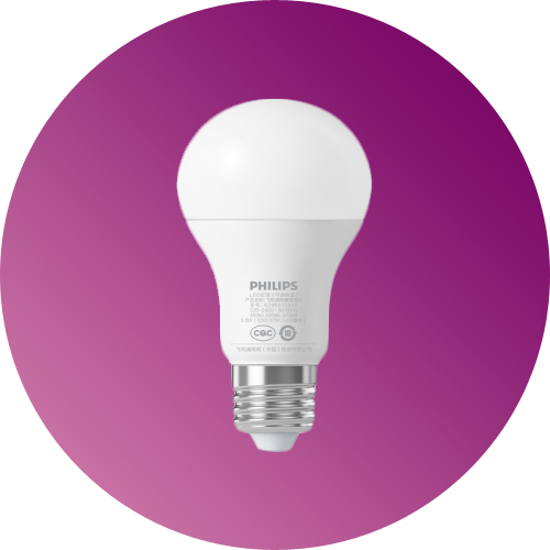 store-led-philips
