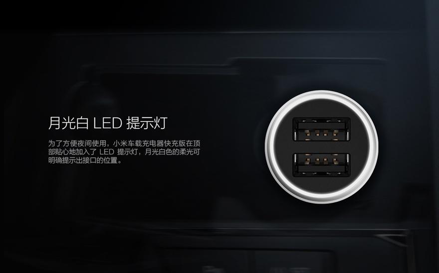 car-charger-18w-1.jpg4