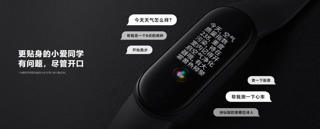 MiBand5-7