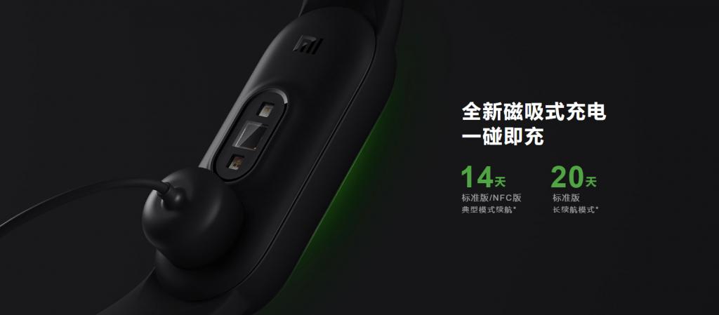 MiBand5-8