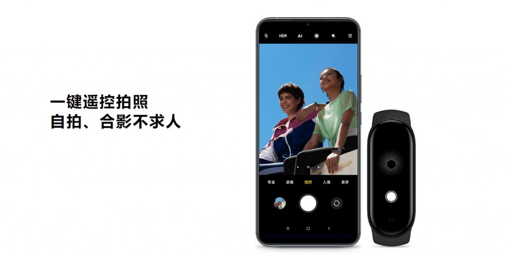 MiBand5-9