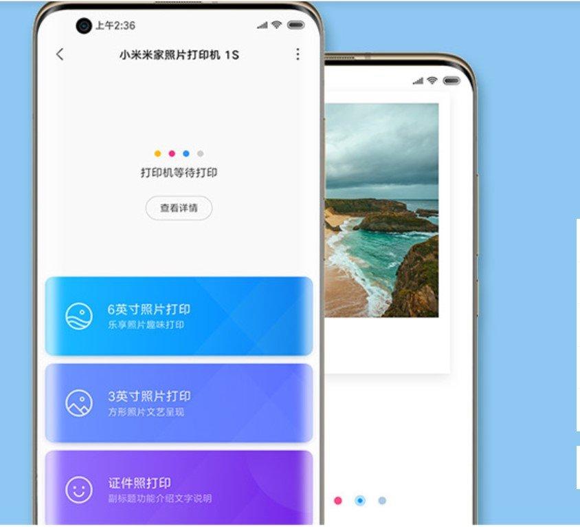 mijia-photo-printer-1s-app-features